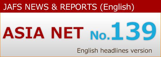 Eng AsiaNet 139